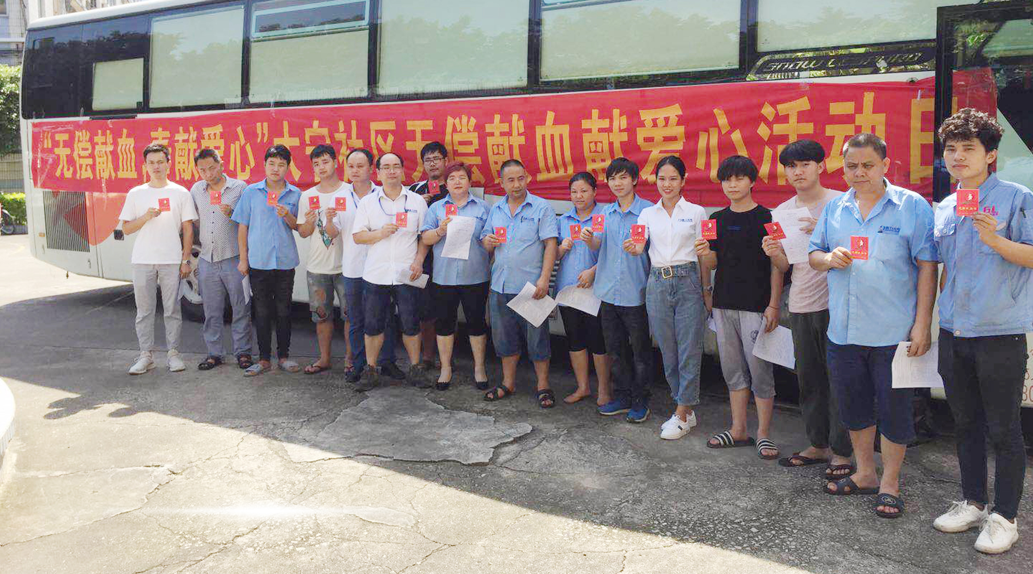 Love relay | Hengli optoelectronics employees' blood donation is commendable