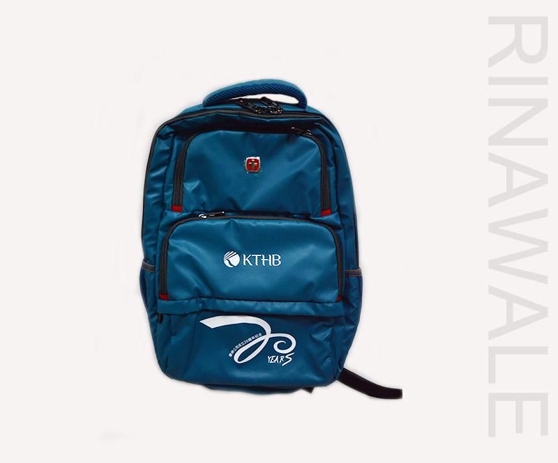 二十周年纪念双肩背包(蓝)