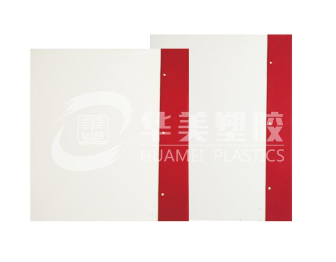 PVC板防污染、保護封條
