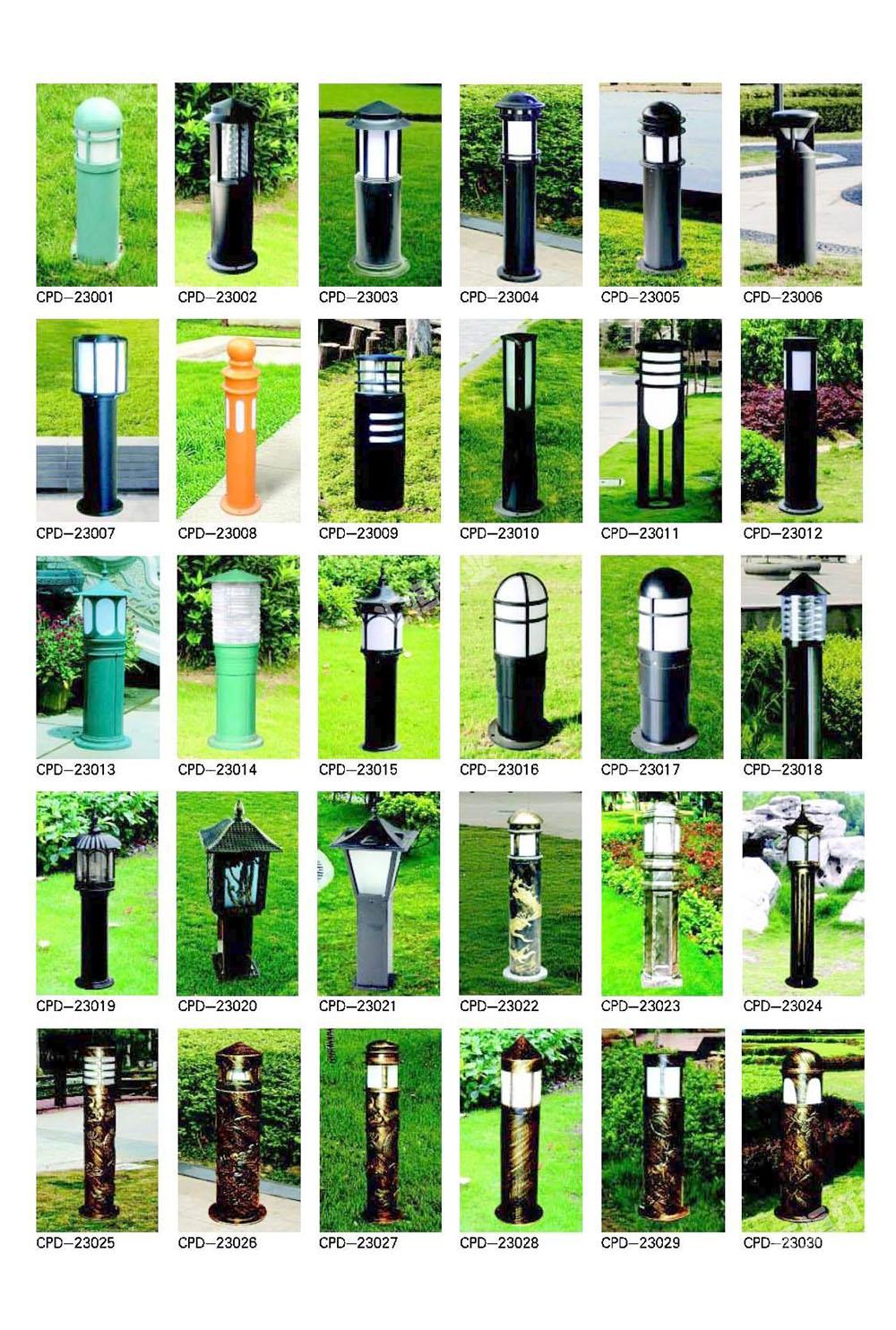 草坪燈系列