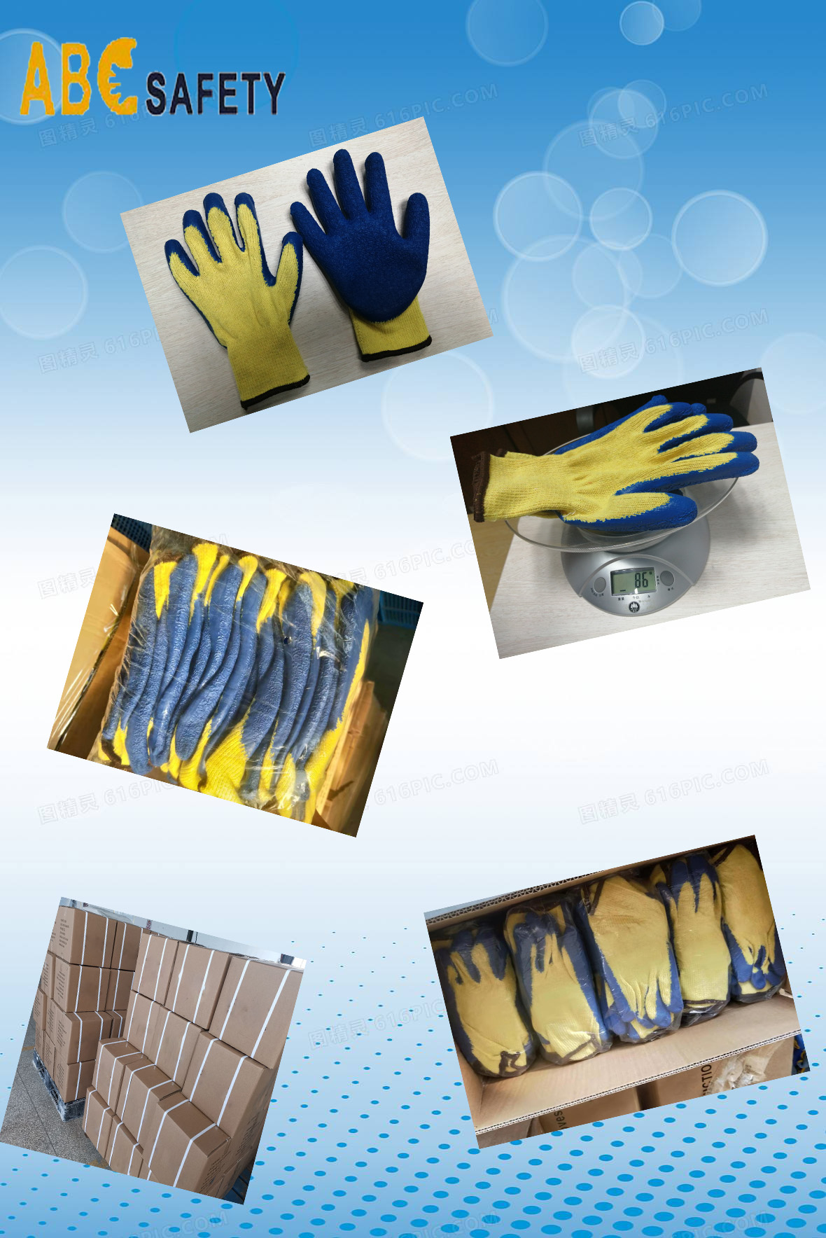 Yellow cotton with blue latex coated construction gloves,anti slip grip
