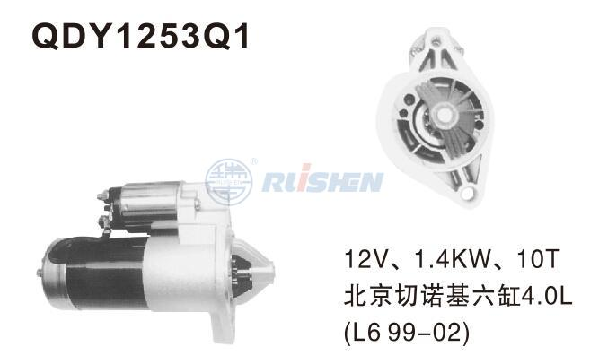 型号:QDY1253Q1