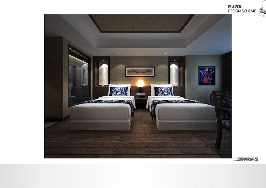 55+1民宿酒店