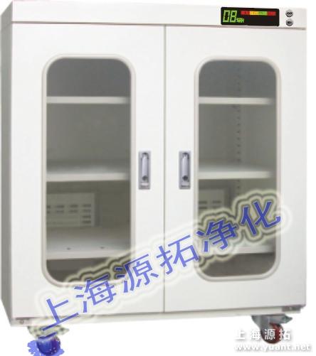 YT800000214 两门电子防潮柜