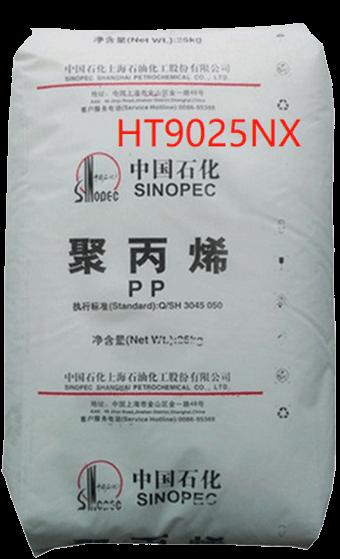 聚丙烯HT9025NX