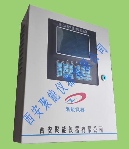 智能報警儀控制器