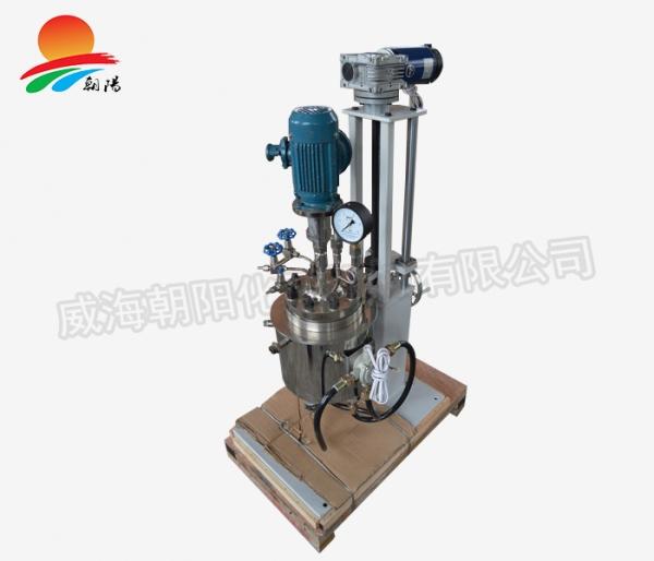 2L常規加氫設備