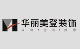 """2017'""""華麗美登杯""""乒乓球比賽取得圓滿成功"""