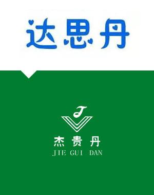 万博全站端app