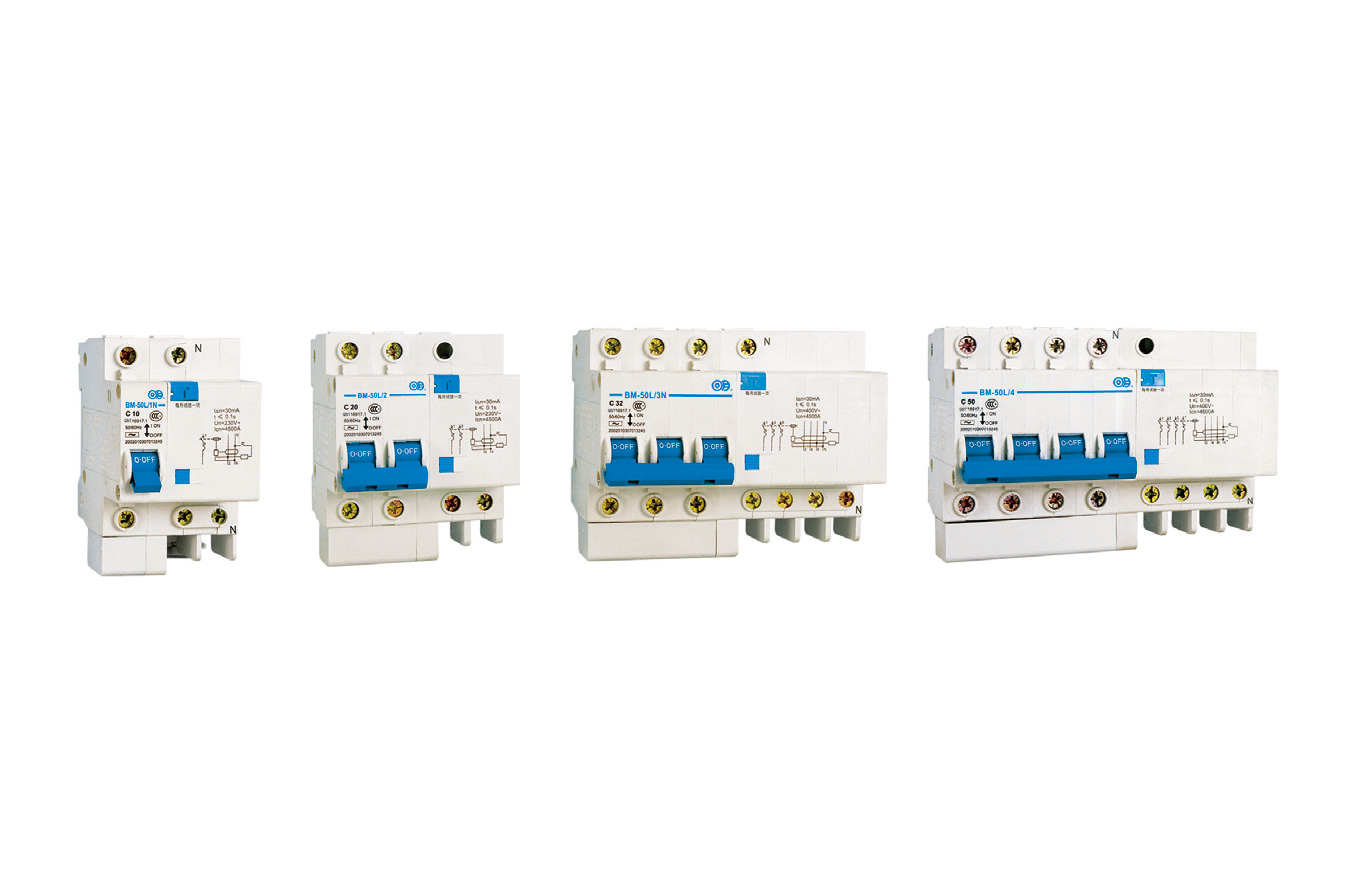 BM-50L 系列小型漏電斷路器、BM-50LG 系列帶過壓保護漏電斷路器