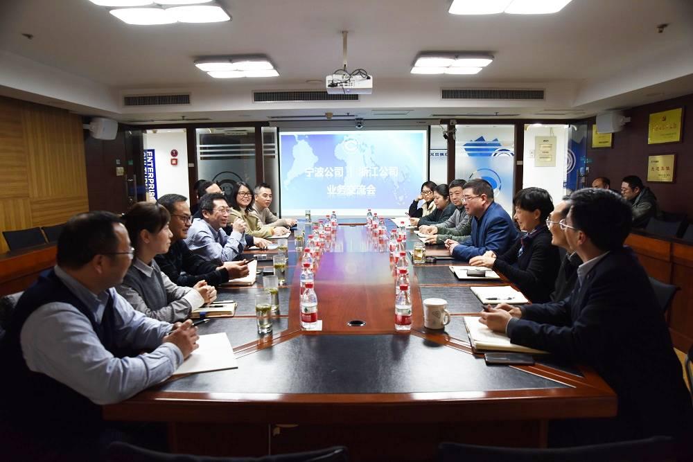溝通交流,相互借鑒|寧波公司來杭州公司開展交流