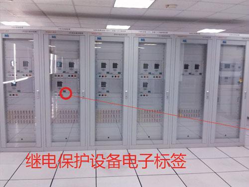 繼電保護設備全壽命周期管理