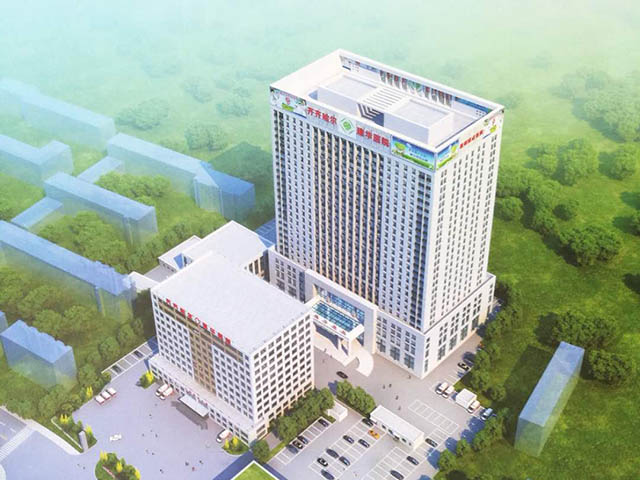 齐齐哈尔建华医院