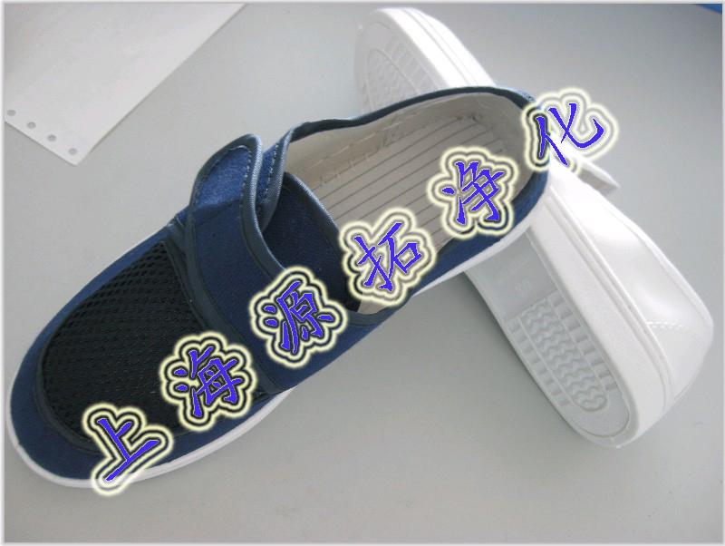 YT-2456 防静电斜拉单网鞋