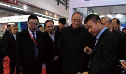中國國際節能低碳創新技術與裝備博覽會18日在京開幕