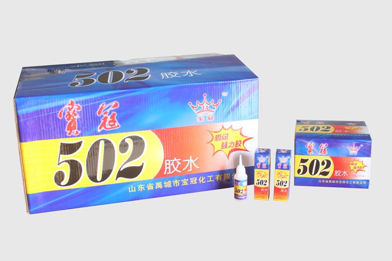 寶冠502