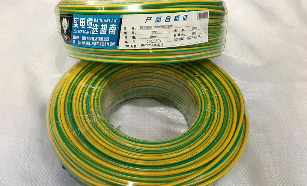 BVR6平方毫米铜芯聚氯乙烯绝缘软电线