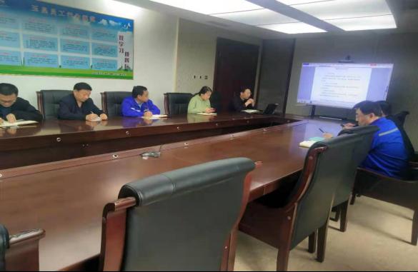企管人事部组织召开项目管理制度评审会