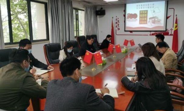 集團紀委組織全體紀檢監察干部黨史教育專題培訓