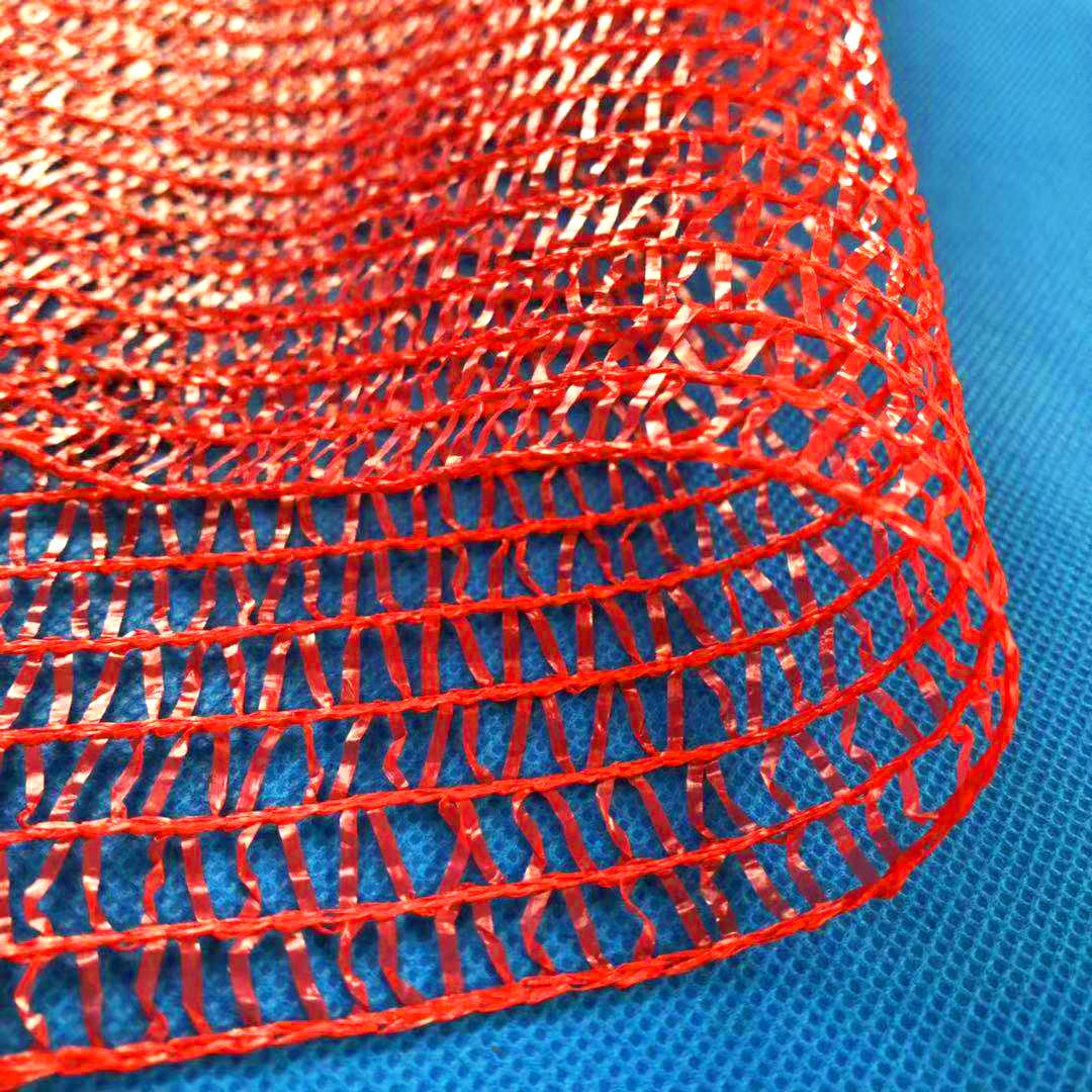 邁希爾2針紅色編織遮陽網