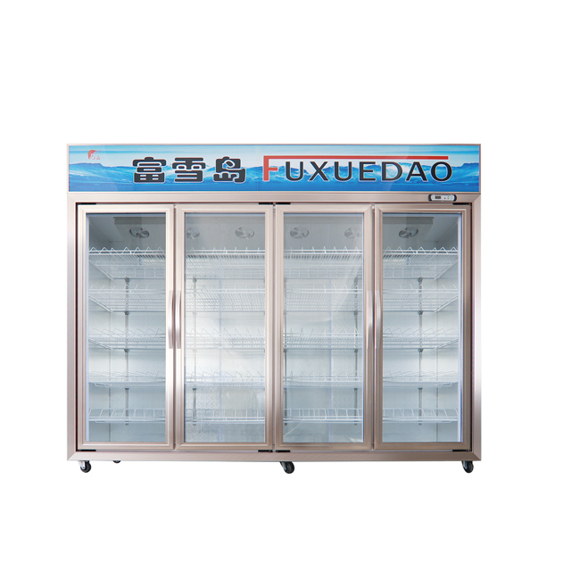 Four Door Upright Cooler with Dynamic Cooling System