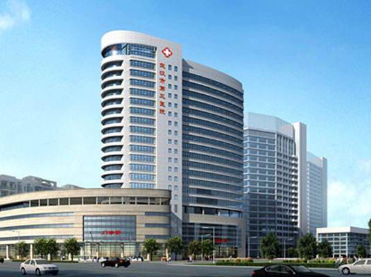 武汉第三医院