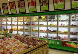 Which fresh-keeping display cabinets can be used in the fruit shop