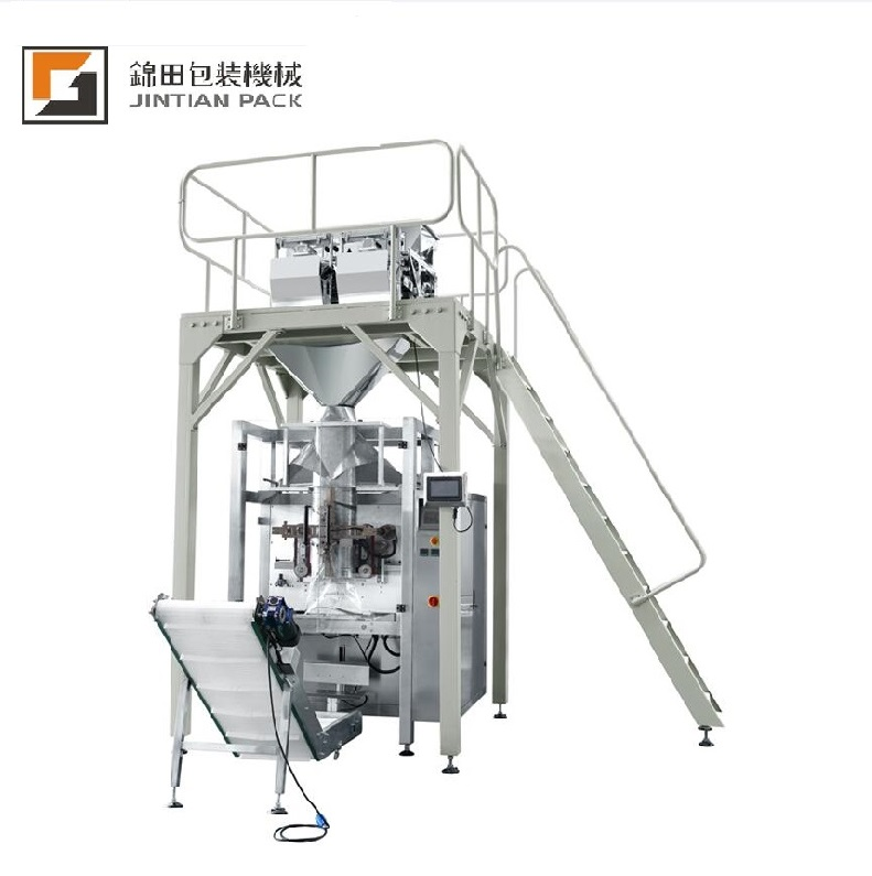 JT-1200S large belt weigher packing machine