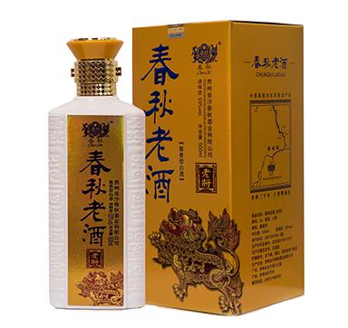 春秋老酒(老將)