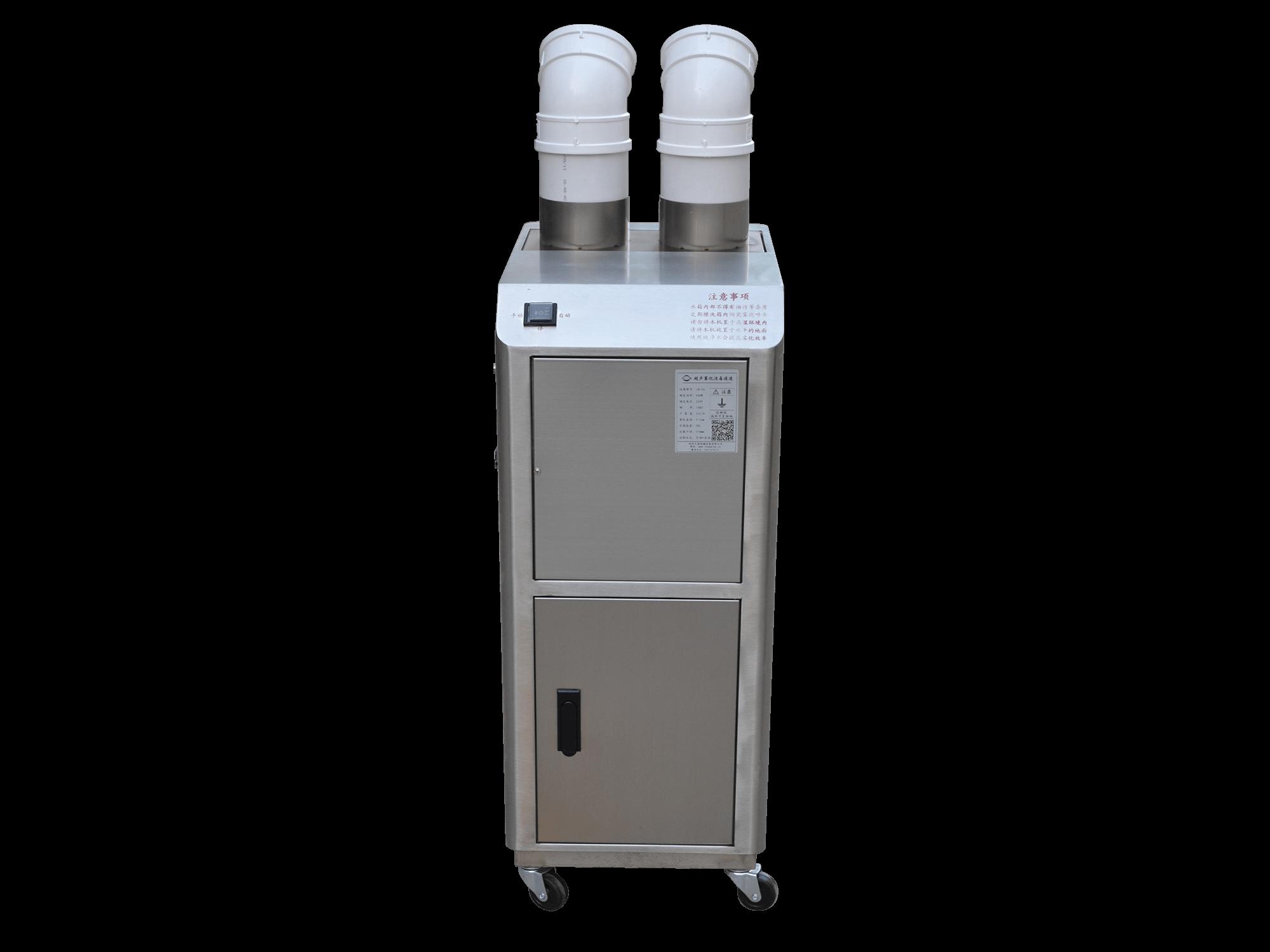 水桶型超声波加湿机DM-CS10A