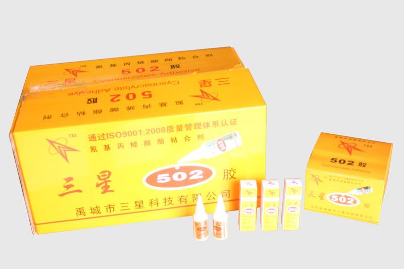 502黃盒(圓瓶)