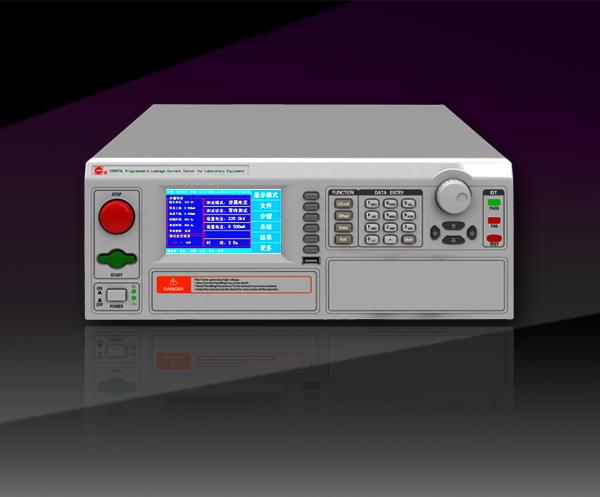 程控多標準泄漏電流測試儀CS9975L/ CS9975L-05