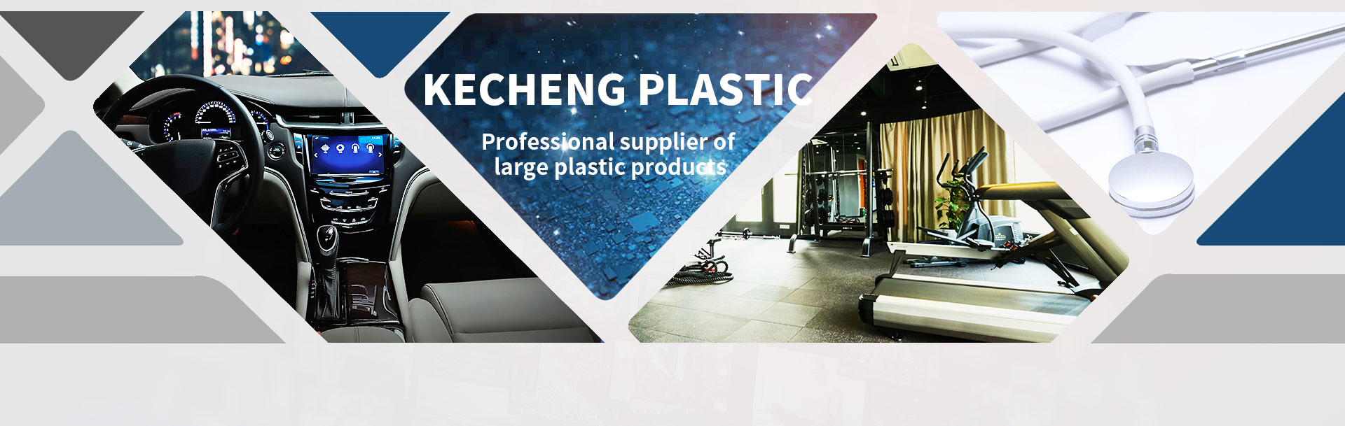 Kecheng Plastics Professional supplier of large plastic products