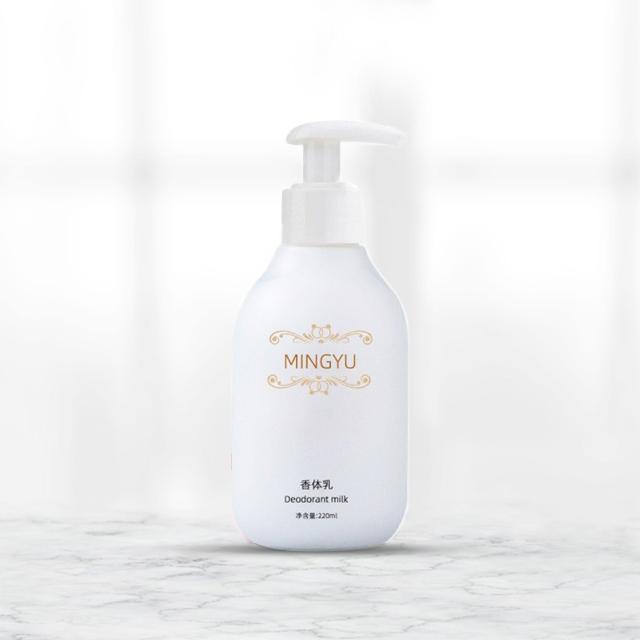 煙酰胺果酸潤膚乳oem身體護理山羊奶維生素E乳水蜜桃身體乳代加工