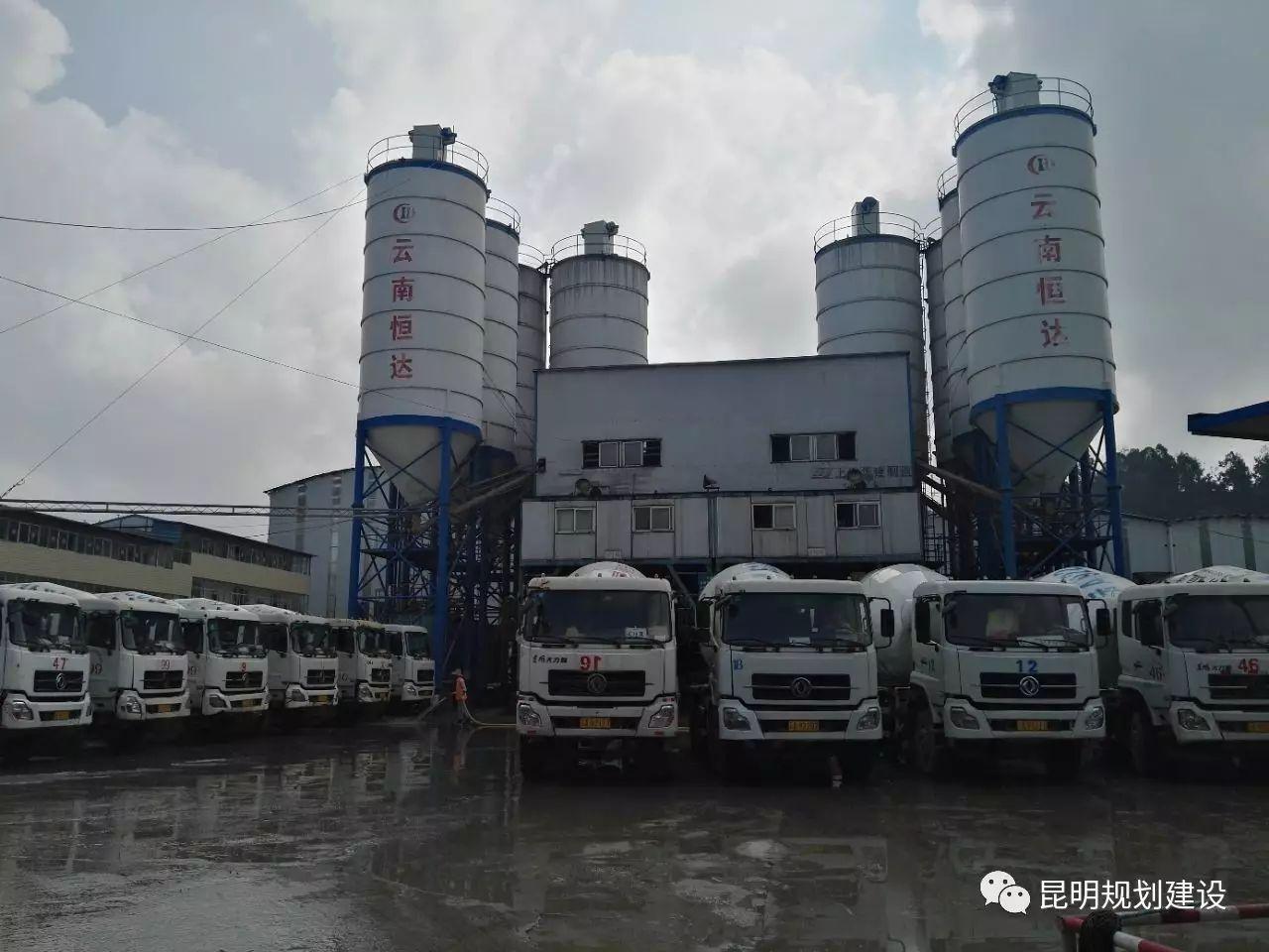 昆明市預拌混凝土預拌砂漿企業網上公示