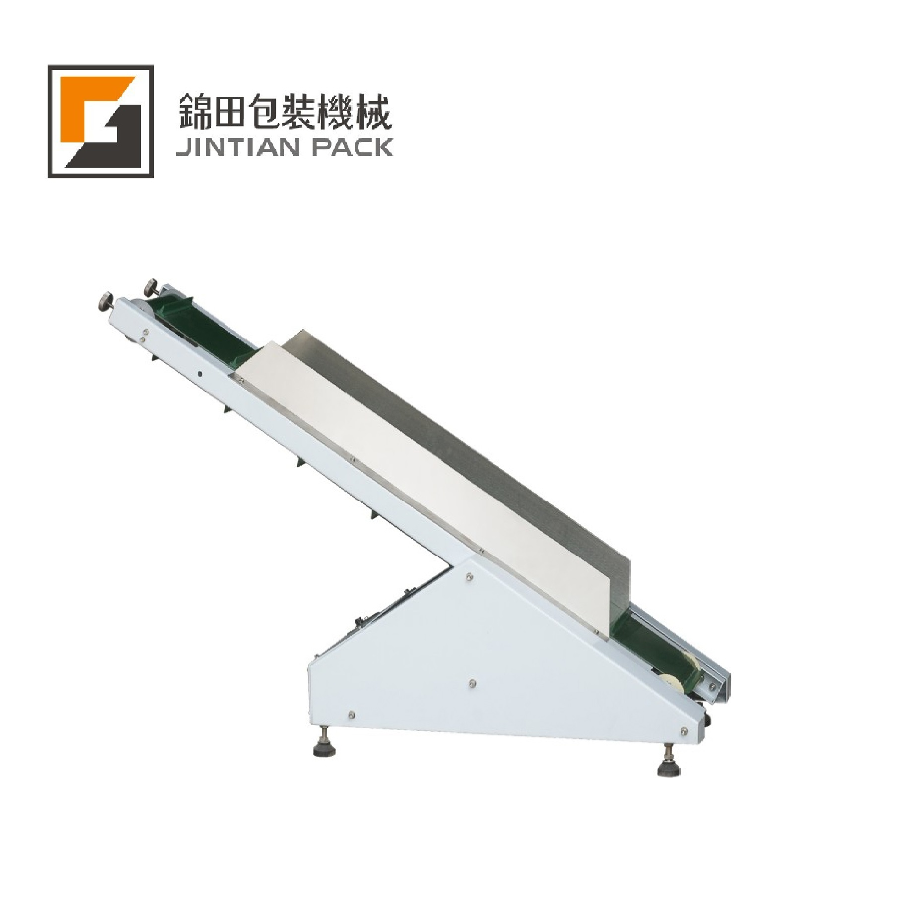 JT-130 finished product conveyor