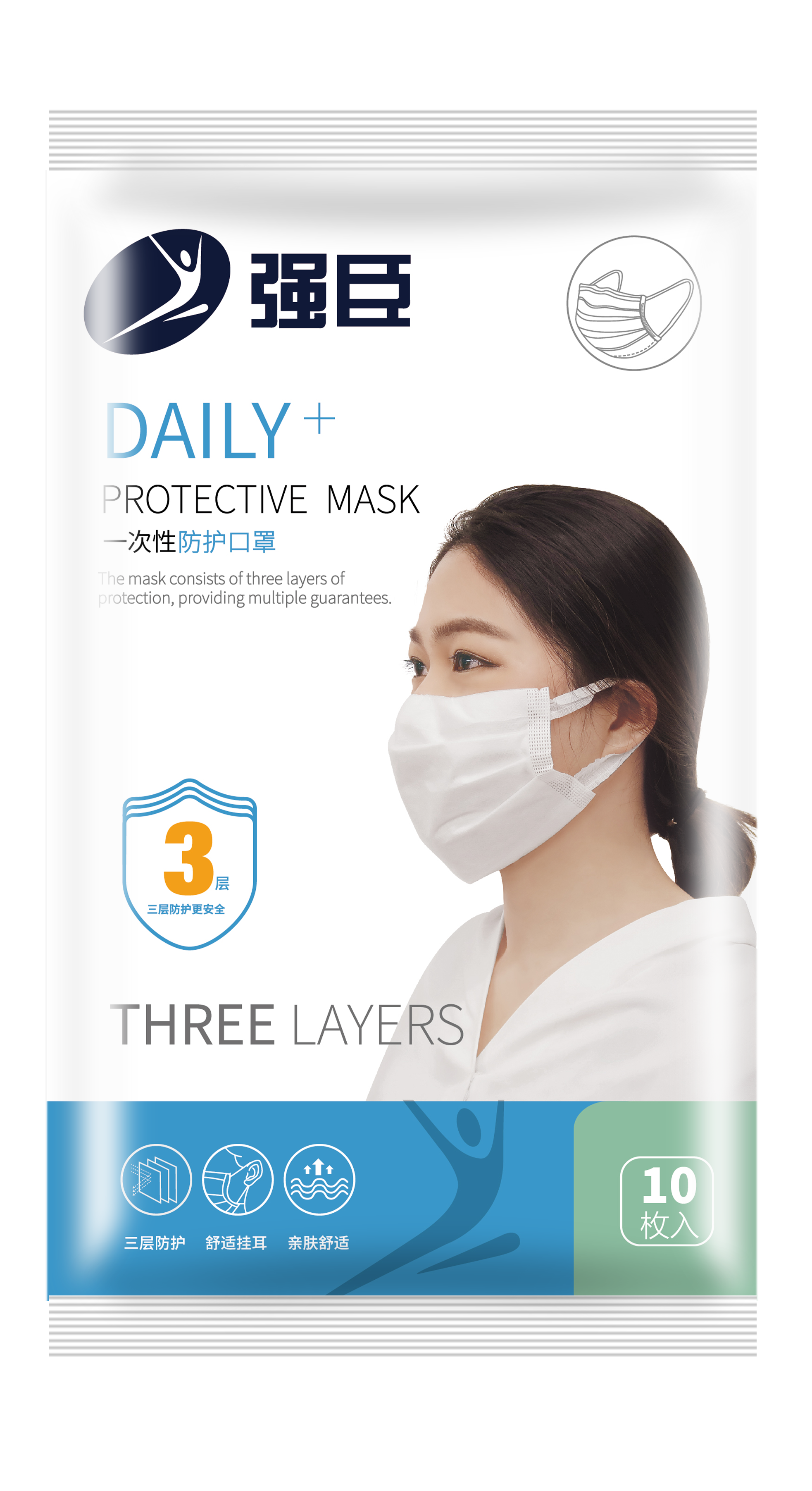 强臣 Daily Protective Mask (10pcs)