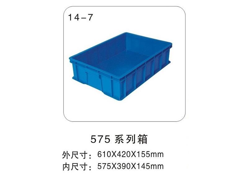 14-7 575-145箱