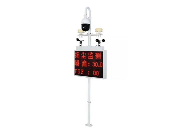 噪音揚塵檢測系統