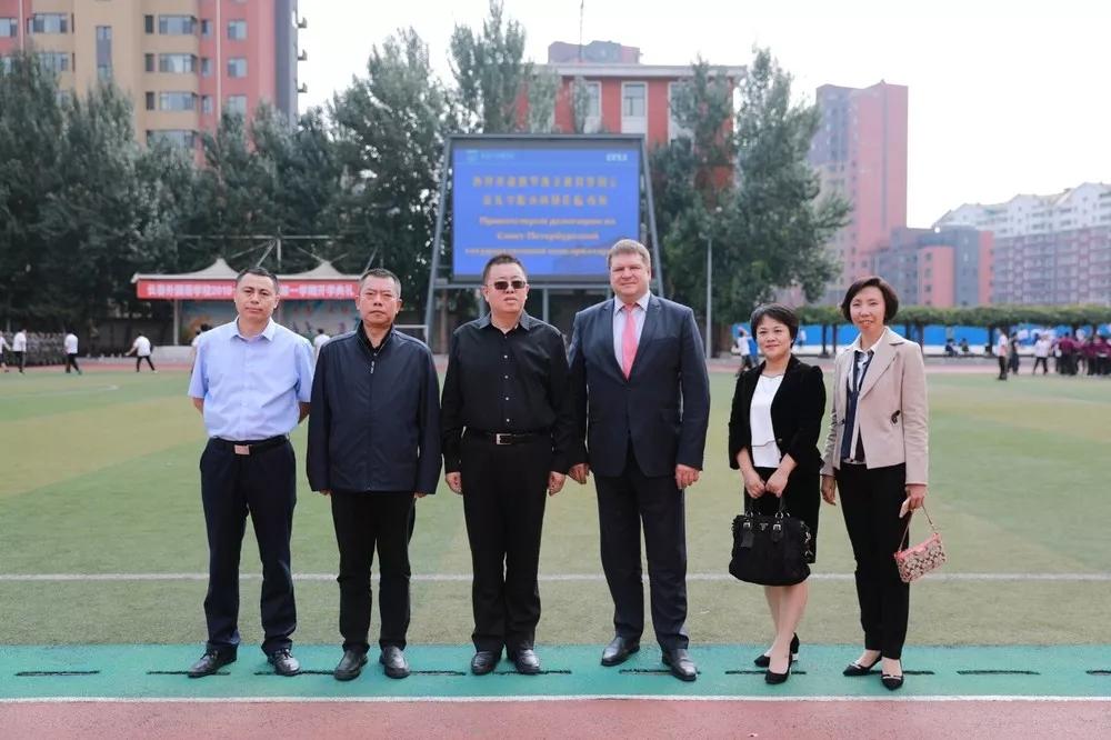 俄羅斯圣彼得堡國立音樂學院代表團對我校進行友好訪問!