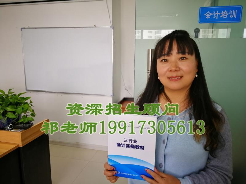 西宁招生祁老师【西宁城中分校】