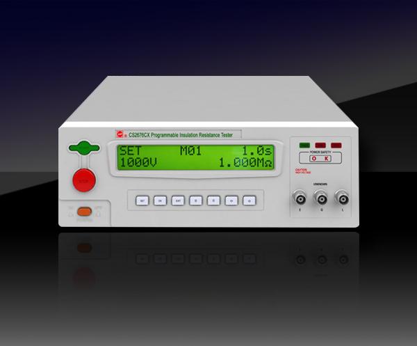 程控絕緣電阻測試儀CS2676CX/ CS2676CX-1/ CS2676CX-2
