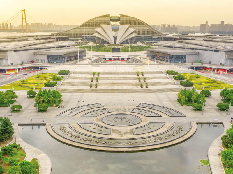 武漢國際博覽中心