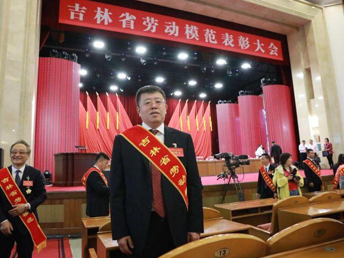 王昊校長榮獲吉林省勞動模范