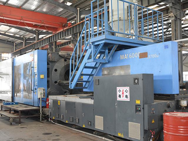 MA16000大型注塑機