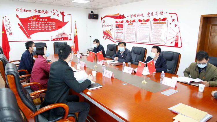 公司黨委召開2020年度黨員領導干部民主生活會