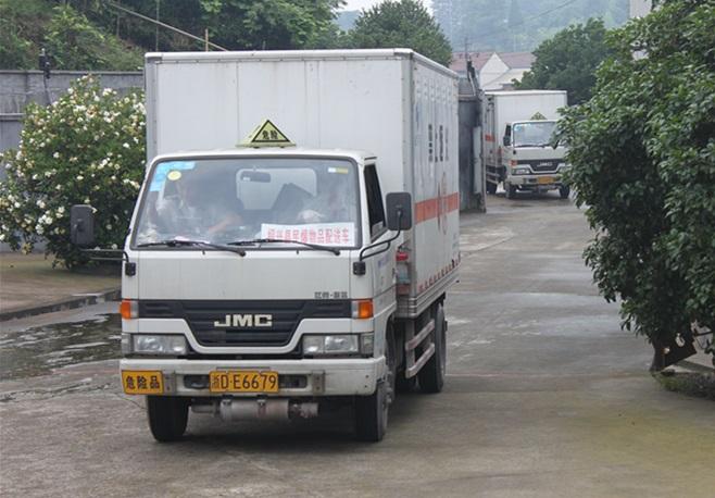 民爆物品运输车辆