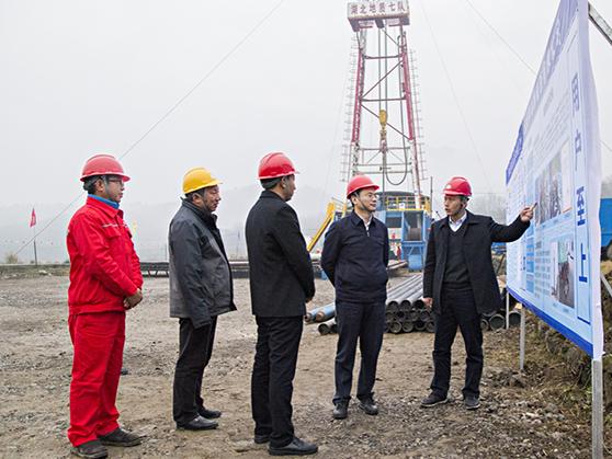 湖北省地質局局長朱厚倫一行調研我公司百里荒生態旅區地熱資源潛力調查項目