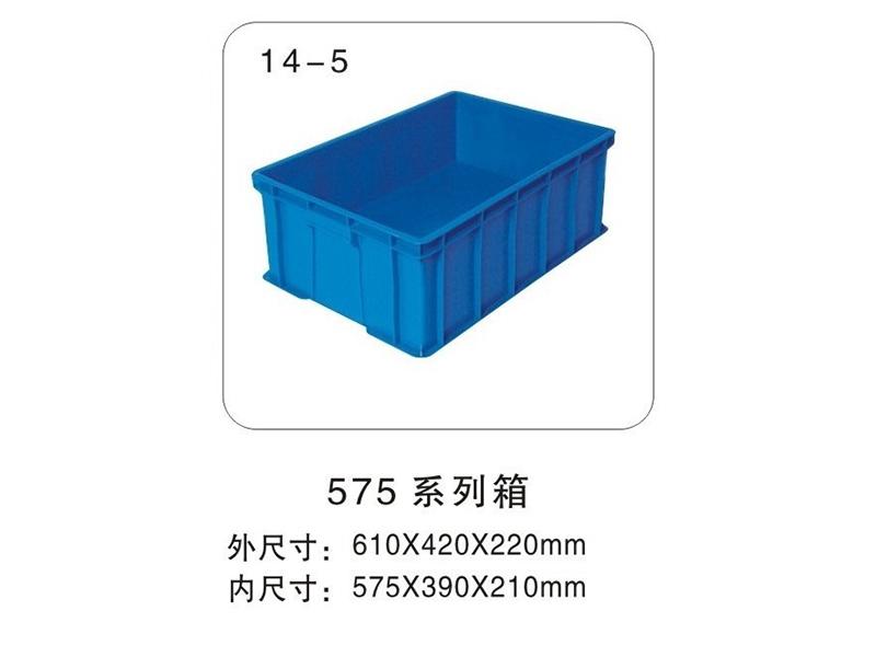 14-5 575-210箱
