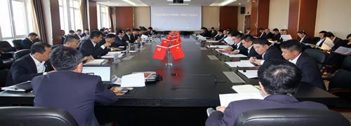 中冶沈勘召開2019年第一季度工作會議